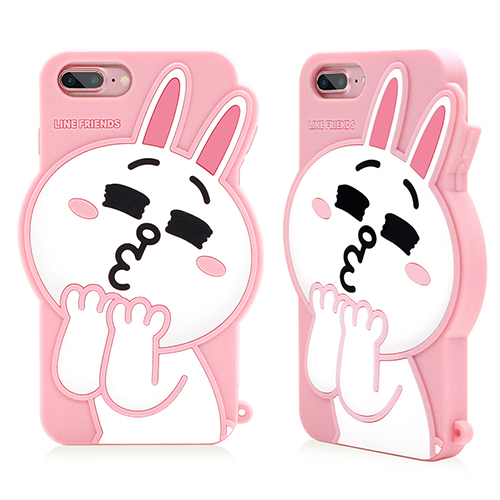 Rabbit Silicone cell phone Case